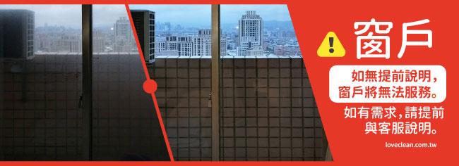 窗戶如無提前說明,窗戶將無法服務,如有需求,請提前與客服說明