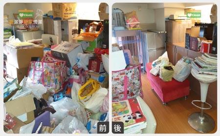 愛潔淨居家清潔-打包收納