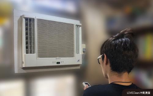 窗型冷氣清潔-清洗後裝回檢查