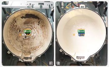愛潔淨-滾筒式洗衣機清潔成果1