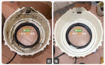 愛潔淨-滾筒式洗衣機清潔成果2