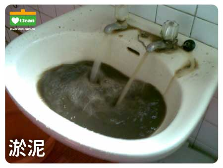 愛潔淨-洗水管成果1