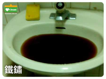 愛潔淨-洗水管成果2