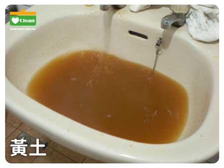 愛潔淨-洗水管成果3