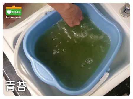 愛潔淨-洗水管成果4