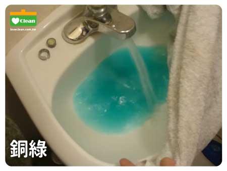 愛潔淨-洗水管成果5