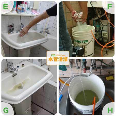 愛潔淨-洗水管圖1