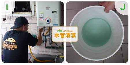 愛潔淨-洗水管圖2