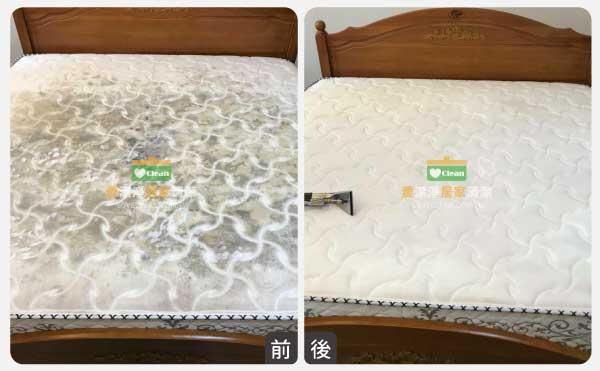 愛潔淨-床墊清洗成果1