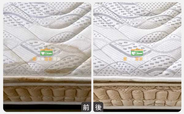 愛潔淨-床墊清洗成果2