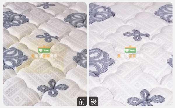 愛潔淨-床墊清洗成果4