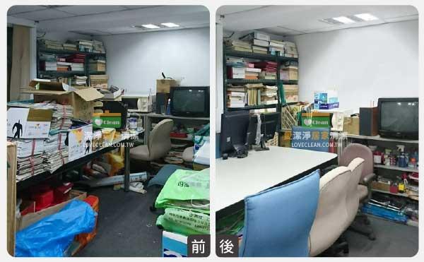 辦公室清潔成果1