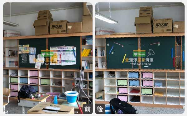 學校清潔成果2