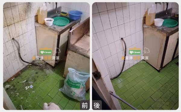 愛潔淨居家清潔-裝修後裝潢後清潔