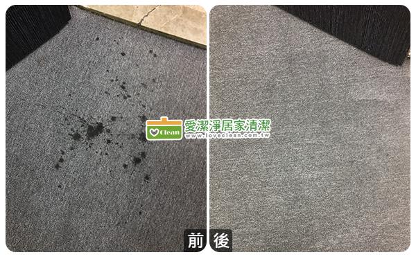 地板清潔成果4