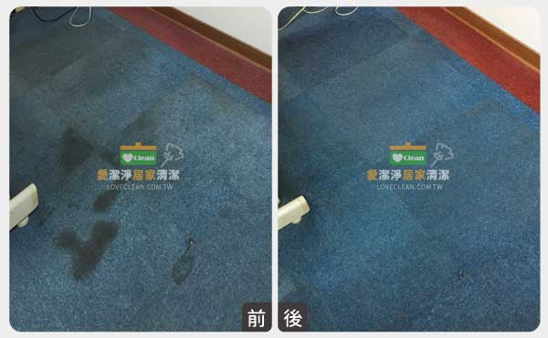 地板清潔成果1