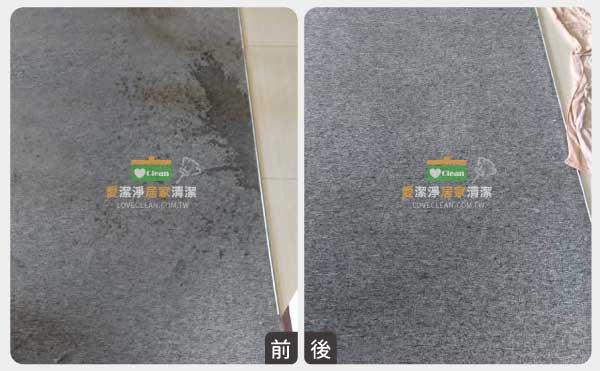 地板清潔成果3