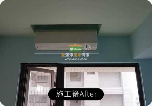 安裝冷氣成效4