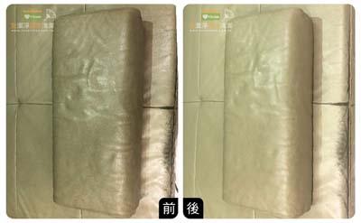 愛潔淨-皮沙發清潔3
