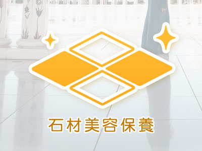 https://loveclean.com.tw/upload/web/serviceicon/20.Repair02.jpg